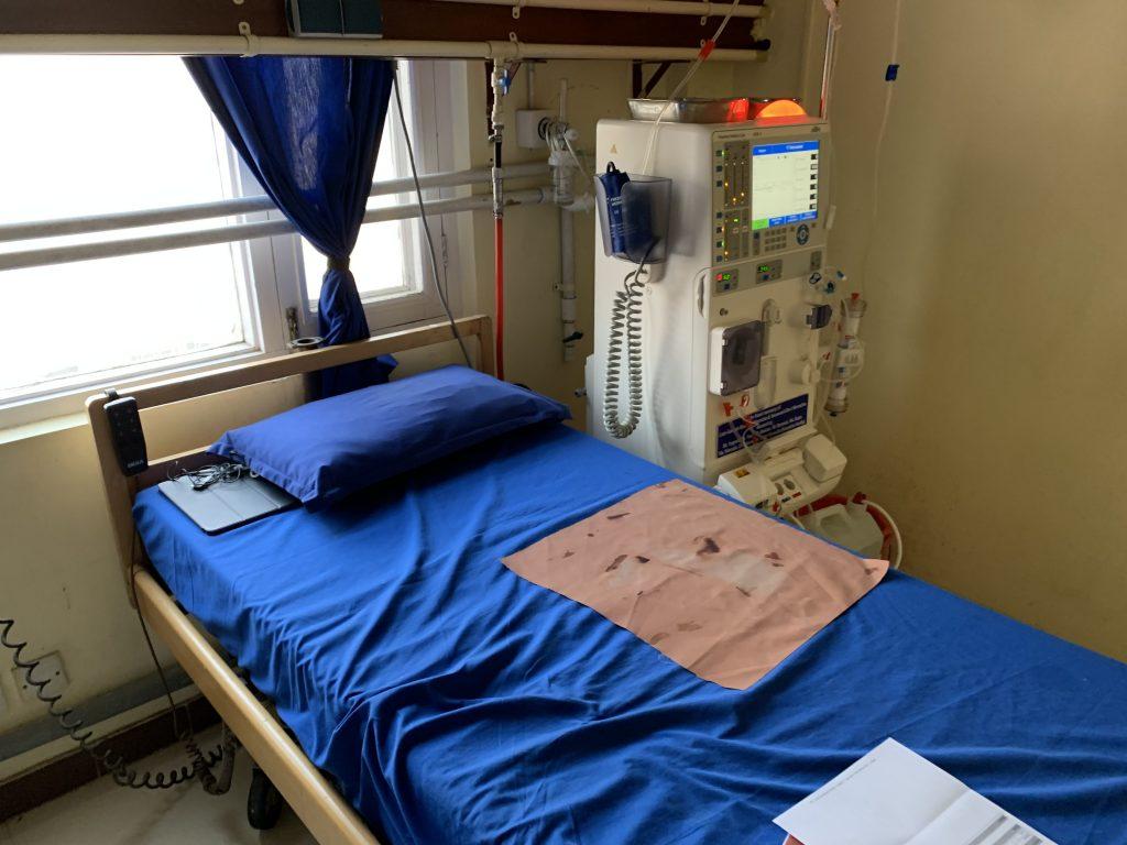 カトマンズ国立腎臓センター